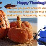 Благодарственное письмо ALL IN ONE для клиентов